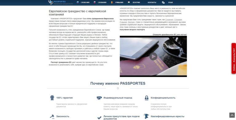 Passportes.com
