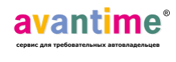 Автосалон Avantime отзывы про автосалон