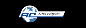 Автосалон АС Моторс отзывы про автосалон