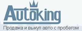 Автосалон Avtoking отзывы про автосалон