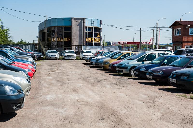 Артмакс авто в Санкт-Петербурге